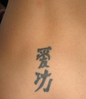 tatouage femme prenom chinois bas des reins